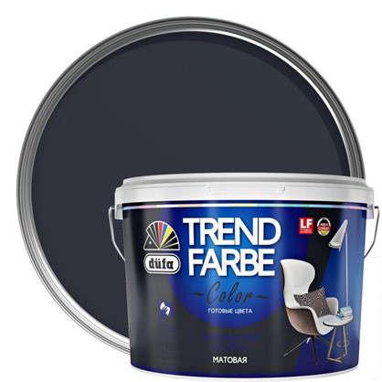 Краска для стен и потолков Trend Farbe цвет Полное затмение 1 л