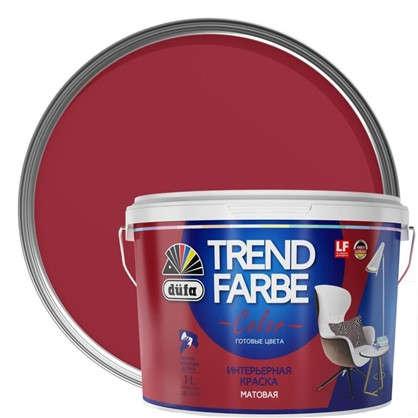 Краска для стен и потолков Trend Farbe цвет Пряная вишня 1 л