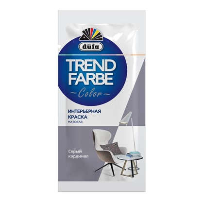 Купить Краска для стен и потолков Trend Farbe цвет Серый кардинал 50 мл дешевле