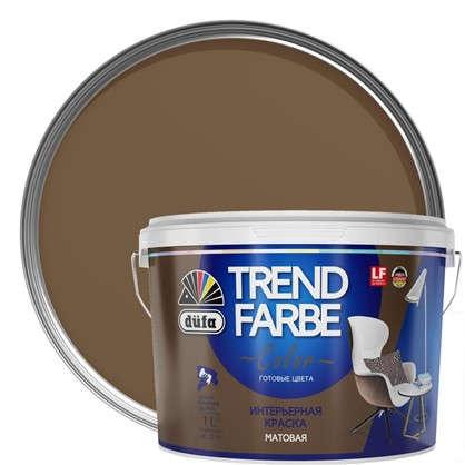 Краска для стен и потолков Trend Farbe цвет Шоколад 1 л