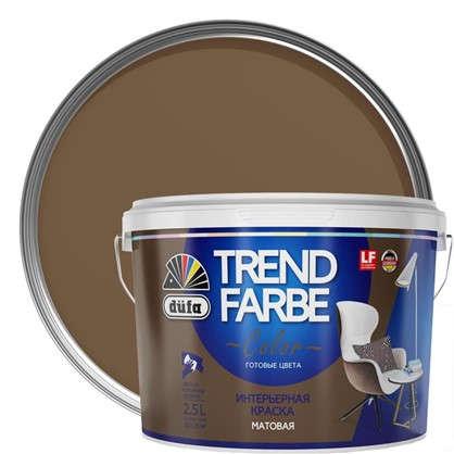 Краска для стен и потолков Trend Farbe цвет Шоколад 2.5 л
