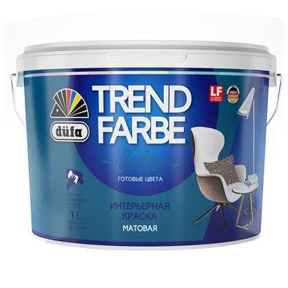 Краска для стен и потолков Trend Farbe цвет Синий сапфир 1 л