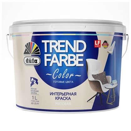 Купить Краска для стен и потолков Trend Farbe цвет Сливочный мусс 1 л дешевле
