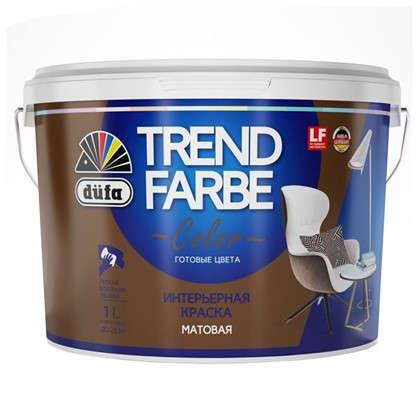 Краска для стен и потолков Trend Farbe цвет Тоффи 1 л