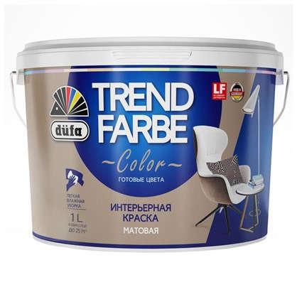 Краска для стен и потолков Trend Farbe цвет Ванильный какао 1 л