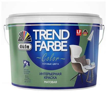 Краска для стен и потолков Trend Farbe цвет Зеленый мох 1 л