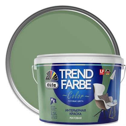 Краска для стен и потолков Trend Farbe цвет Зеленый мох 2.5 л