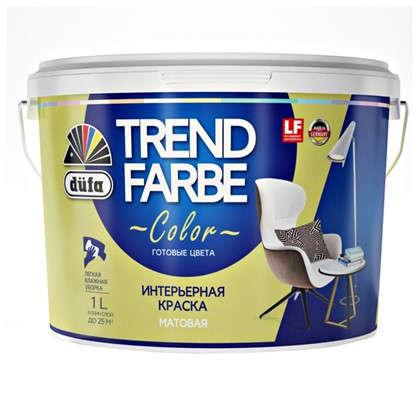 Краска для стен и потолков Trend Farbe цвет Золотая оливка 1 л