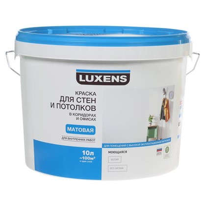 Краска для стен коридора и офиса Luxens 10 л