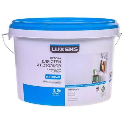 Купить Краска для стен коридора и офиса Luxens 25 л дешевле