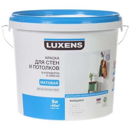 Краска для стен коридора и офиса Luxens 5 л