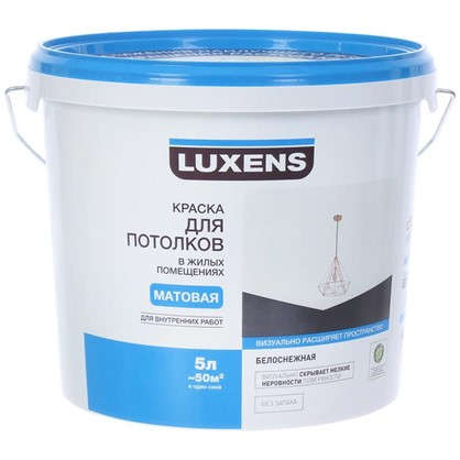 Краска для стен кухни и ванной Luxens база A 5 л