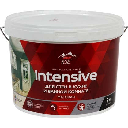 Краска для стен Parade DIY Intensive база A 9 л