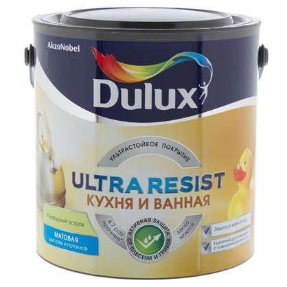 Краска для ванной комнаты и кухни Dulux Ultra Resist цвет изумрудный остров 2.5 л
