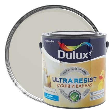 Купить Краска для ванной комнаты и кухни Dulux Ultra Resist цвет термальный источник 2.5 л дешевле