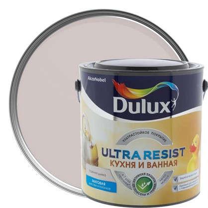 Краска для ванной комнаты и кухни Dulux Ultra Resist цвет утренняя дымка 2.5 л