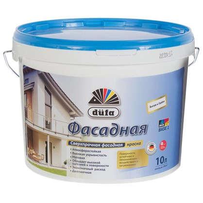 Купить Краска фасадная Dufa ВД база 1 10 л дешевле