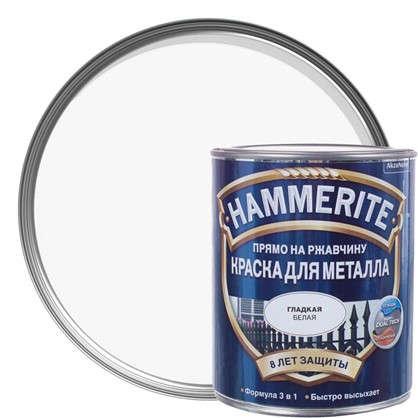 Купить Краска гладкая Hammerite цвет белый 0.75 л дешевле