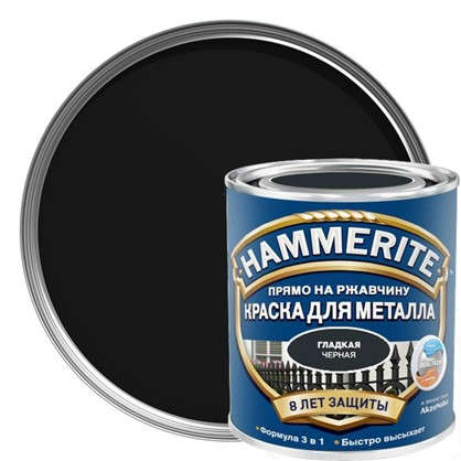 Краска гладкая Hammerite цвет черный 0.75 л