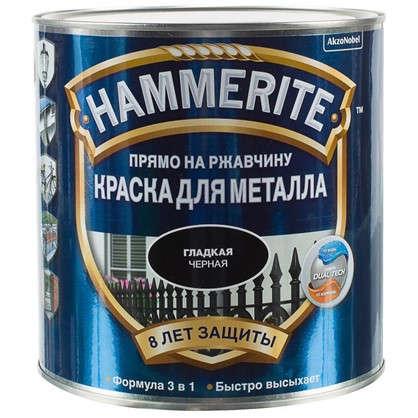 Краска гладкая Hammerite цвет черный 2.2 л