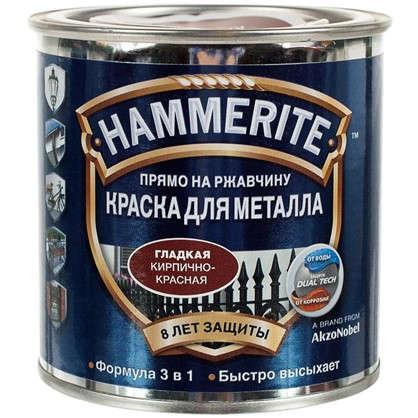 Краска гладкая Hammerite цвет кирпично-красный 0.25 л