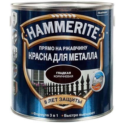 Купить Краска гладкая Hammerite цвет коричневый 2.2 л дешевле