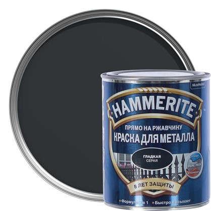 Купить Краска гладкая Hammerite цвет серый 0.75 л дешевле