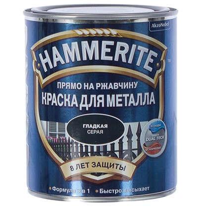 Краска гладкая Hammerite цвет серый 0.75 л