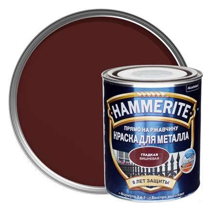 Краска гладкая Hammerite цвет вишневый 0.75 л