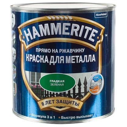 Краска гладкая Hammerite цвет зеленый 2.2 л