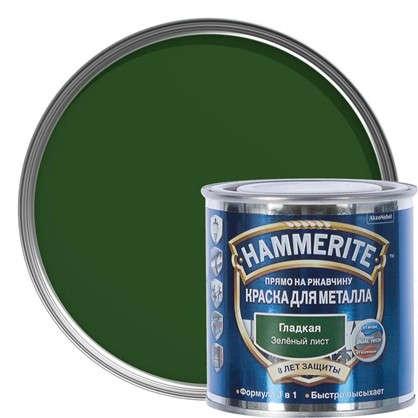 Краска гладкая Hammerite цвет зеленый лист 0.25 л