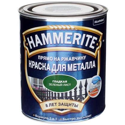 Краска гладкая зеленый лист Hammerite 0.75 л