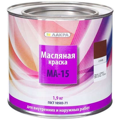 Краска Лакра МА-15 цвет сурик 1.9 кг