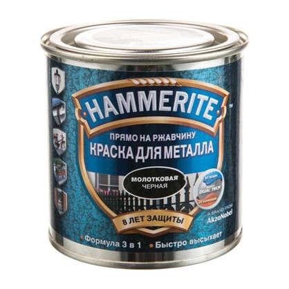 Краска молотковая Hammerite цвет черный 0.25 л