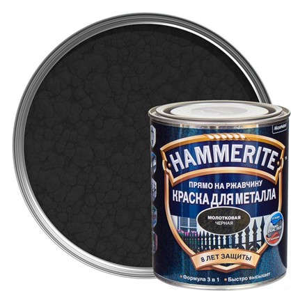 Купить Краска молотковая Hammerite цвет черный 0.75 л дешевле