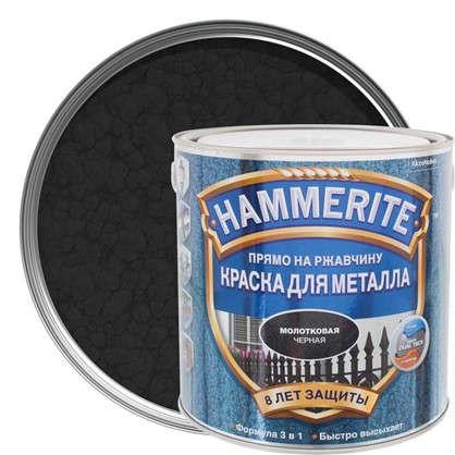Купить Краска молотковая Hammerite цвет черный 2.2 л дешевле
