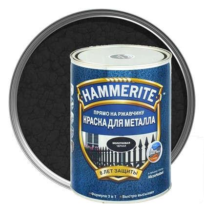 Краска молотковая Hammerite цвет черный 5 л