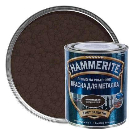 Краска молотковая Hammerite цвет коричневый 0.75 л