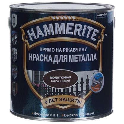 Краска молотковая Hammerite цвет коричневый 2.2 л
