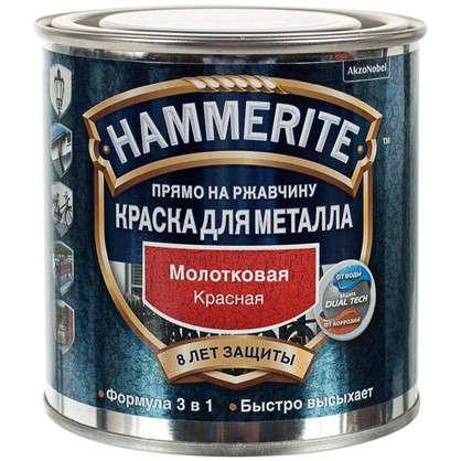 Краска молотковая Hammerite цвет красный 0.25 л