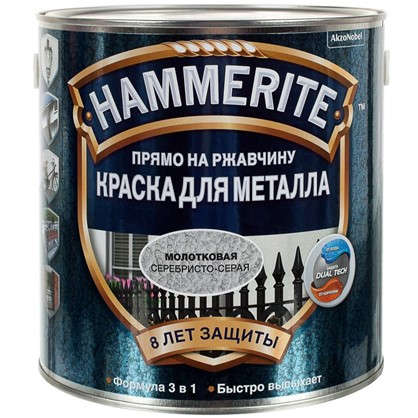 Краска молотковая Hammerite цвет серебристо-серый 2.2 л