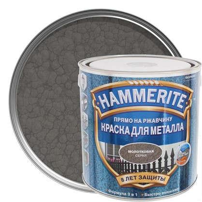 Купить Краска молотковая Hammerite цвет серый 2.2 л дешевле