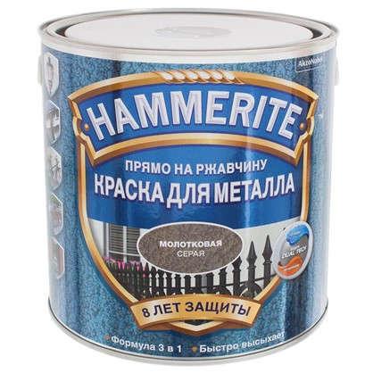 Краска молотковая Hammerite цвет серый 2.2 л