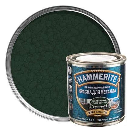 Купить Краска молотковая Hammerite цвет темно-зеленый 0.25 л дешевле