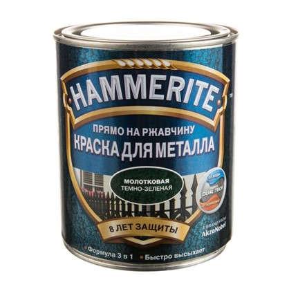 Краска молотковая Hammerite цвет темно-зеленый 0.75 л