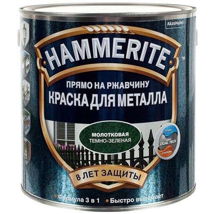 Краска молотковая Hammerite цвет темно-зеленый 2.2 л