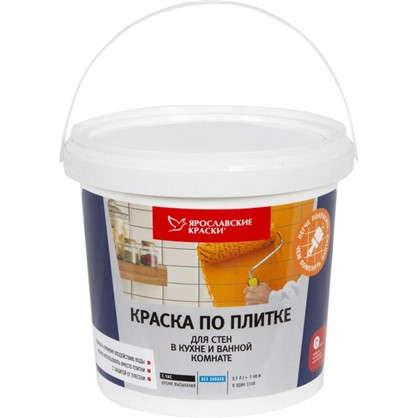 Краска по плитке для стен в кухне и ванной 0.9 л