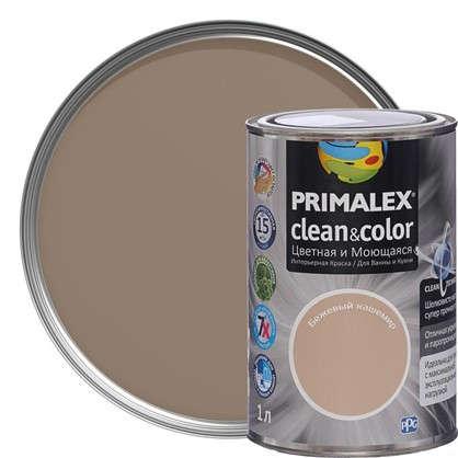 Купить Краска PR-X Clean&Color 1 л Бежевый кашемир дешевле