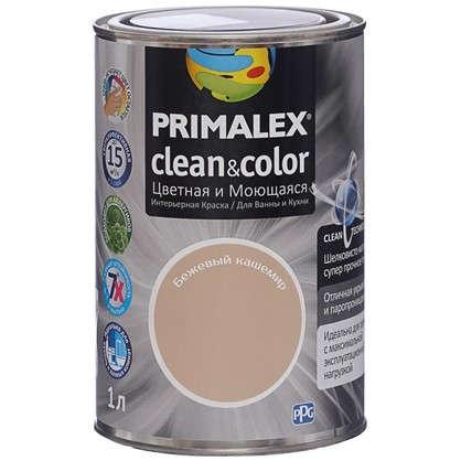 Краска PR-X Clean&Color 1 л Бежевый кашемир