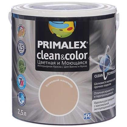 Краска PR-X Clean&Color 25 л Бежевый кашемир